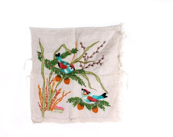 Vintage Embroidered Pillow Top. Birds in Grasses.