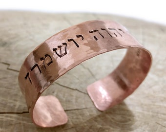The Aaronic Blessing - Hebrew Bracelet - Numbers 6 - Hand Stamped - Lord Bless You and Keep You - Judaica