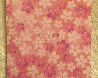 Japanese Letter Notepad in Sakura Cherry Blossom Floral
