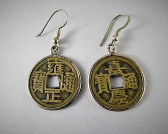 Antique chinese coin earrings