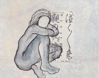 female figure, sumi ink, line drawing, 5x5, Woman III, April 2017