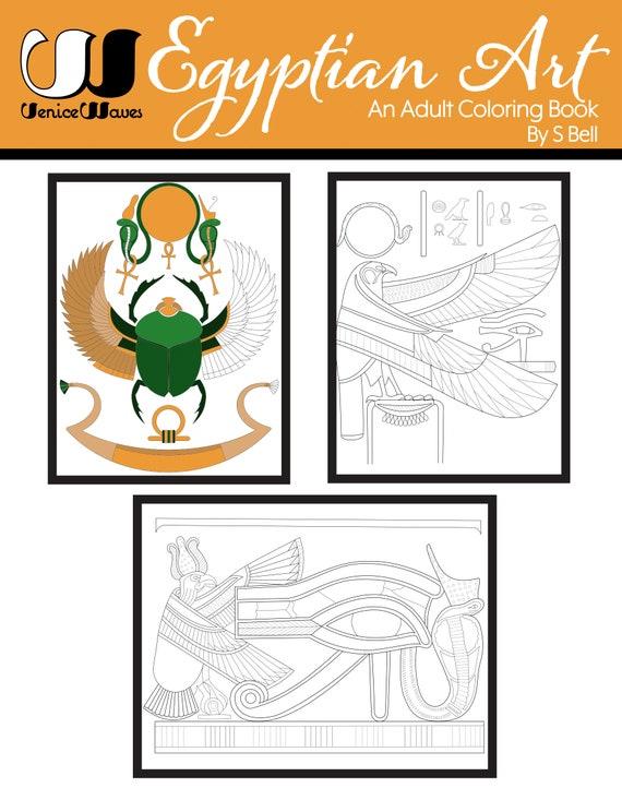 Egyptian Art Digital Coloring Book