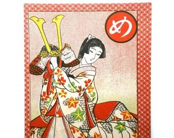 Vintage Japanese Game Card - Karuta - Women Cards - Japanese Card Aoyagi Wife of Kimura Shigenori Samurai in Edo Period Set 14 From 1937