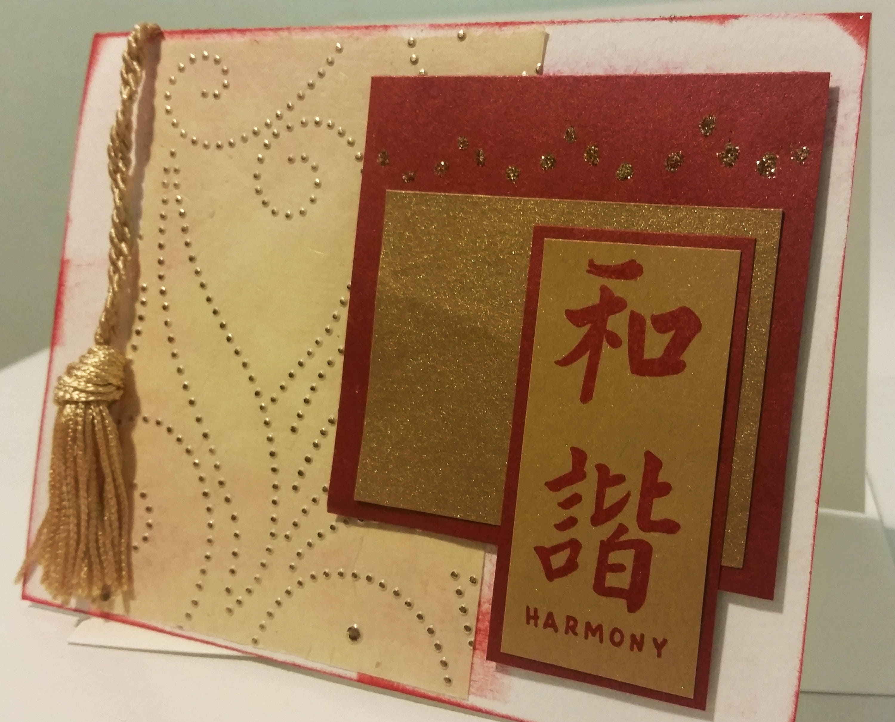 Chinese New Year Card Chinese New Year 2018 Happy New Year