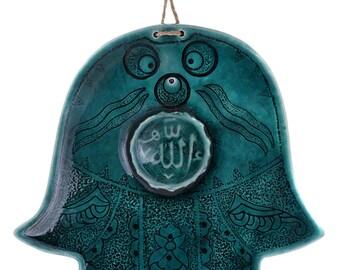 Big Hamsa Ceramic Decoration for Good Luck - HP109