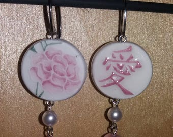 Peony and love earrings