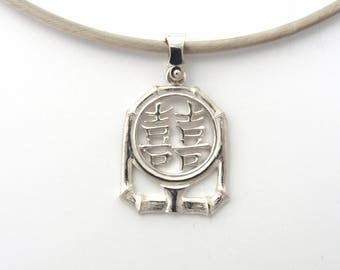 Silver Pendant Chinese Double happiness Symbol Bamboo frame