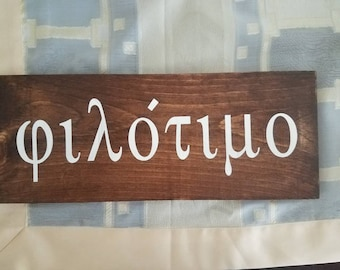 Filotimo/Philotimo.. the most beautiful word in the Greek language...