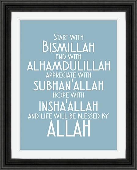 Downloading Arabic Quotes: Beginnen Met Bismillah Instant Digitale Download