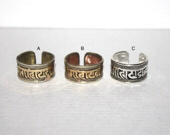 OM Ring, Brass ring ,Copper ring, Silver ring, Tribal Ring, Gypsy Ring, Adjustable ring, Aum ring, yoga ring, meditation ring AR7