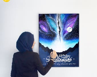 Islamic art, islamic calligraphy, islamic wall art, Galaxy art, outter space, space, stars, Islamic home decor, Quran Painting, eid gift