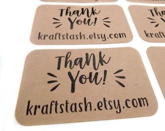 Custom Product Label - Personalized Label - Branding Sticker - Branding Label - Website Label - Custom Label - Custom Sticker TYS2