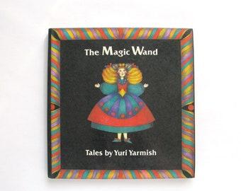 The magic wand, Yuri Yarmish, Children's Book in English, USSR, Soviet Union, 1989