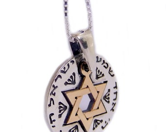 Sterling Silver & 9K Gold Star of David Necklace with Shema Israel