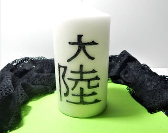 Reiki candle,essential candle,meditation candle,healing candle,decoupage candle handmade