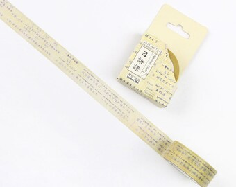Japanese class Washi Tape XH011