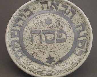 Carved Passover Plate Next Year in Jerusalem