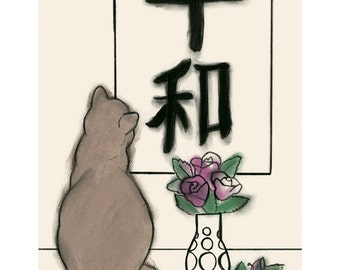 "Cat Art print - Peace Kitten - 4"" X 6"" - 4 for 3 SALE"