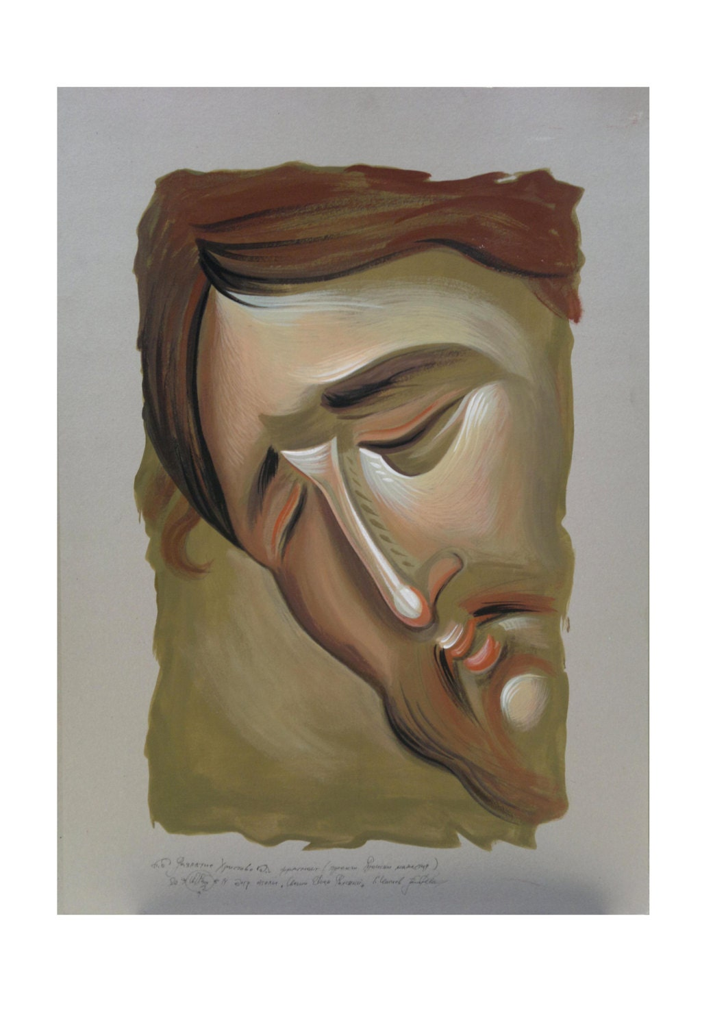 Jesus Christ Religious Wall Decor Cardboard Art Christian Home Gift