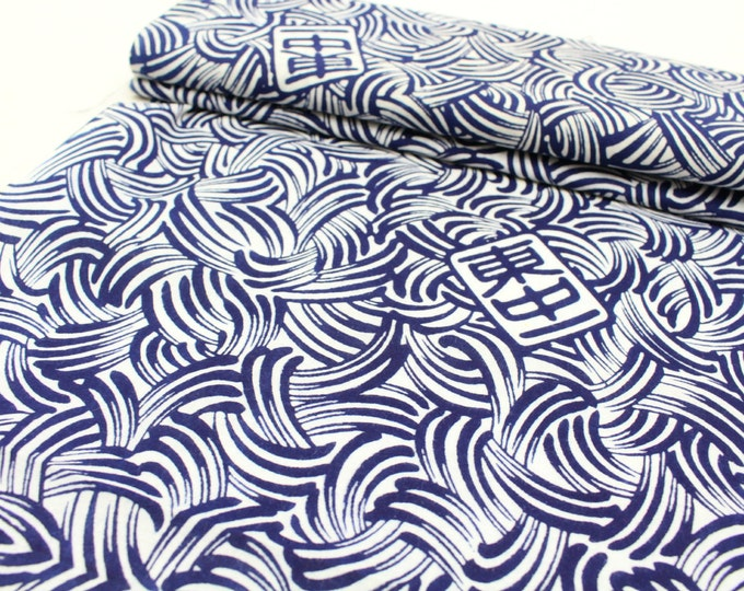 Japanese Artisan Cotton. Vintage Yukata Bolt of Fabric with Natural Indigo.  (Ref: 94)