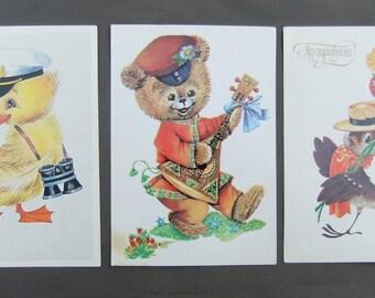 Soviet Vintage Postcards Congratulation