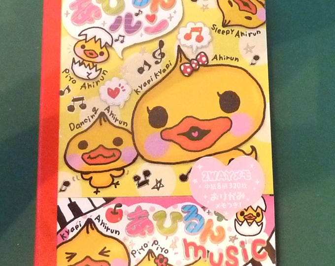 Japanese Kawaii Note Pad