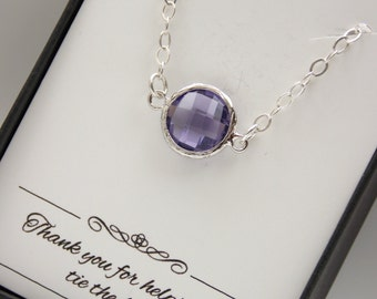Purple Necklace, Sterling Silver, Glass, Amethyst, Tanzanite, Bridesmaid Necklace, Bridesmaid Jewelry, Wedding Jewelry, Bridesmaid Gifts