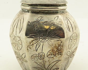 Vintage Sterling Silver Hand Engraved Gold Washed Container w/Lid