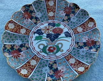 Large Japanese utility/hors d'oeuvres plate