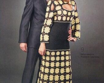 SALE - 30%!!! Women's dress, Crocheted dress, Dress with a crochet  flower square, elegant dress