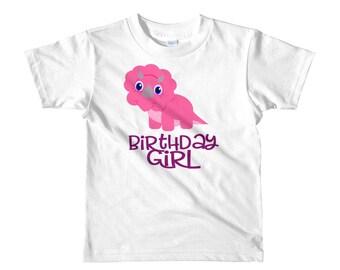 Dinosaur Birthday Shirt Girl Pink Dinosaur Party Shirt Birthday Girl shirt for dino party 1st birthday dinosaur Short sleeve kids t-shirt