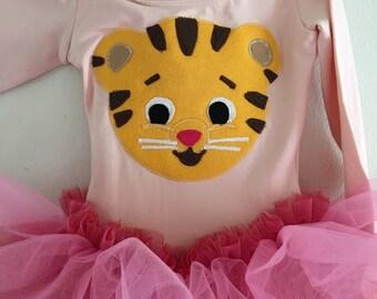 Daniel the tiger tutu- Daniel the tiger birthday- Birthday tutu