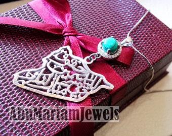 Syria map pendant with famous poem verse sterling silver 925 turquoise stone jewelry arabic fast shipping خارطه سوريا