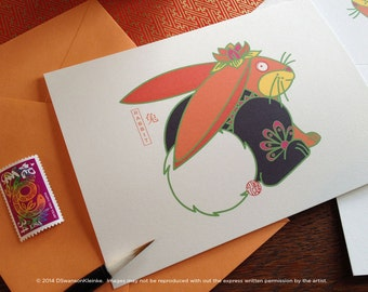 Rabbit Chinese New Year Card - Chinese Zodiac Animal - Card Set