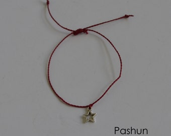 Seashell Jewelry ... Wish Bracelet ... Adjustable ... Star on Burgundy  (1410)