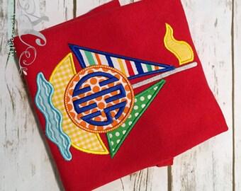 Monogram Summer Romper - Boy Girl Birthday - Boy Beach Clothes - Baby Beach Shirt - Baby Summer Romper Outfit - Sail Boat