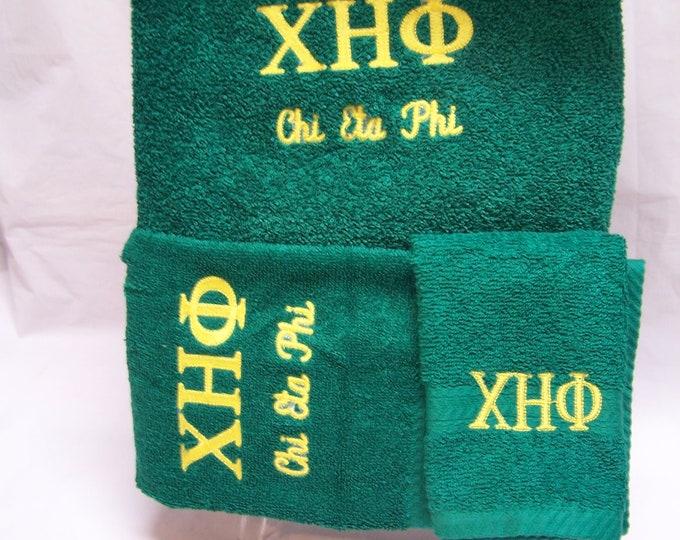 CHI ETA PHI -Nurses Sorority- Embroidered Emerald Green 3 piece Towel Set (Bath, Hand and Wash)/Professional Nurses Sorority