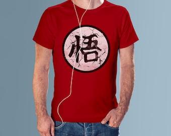 Dragon ball t shirt, kanji go tee.