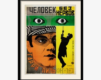 """Old Constructivism poster for movie """"A fearless man"""", Stenberg brothers, movie poster, vintage poster, poster art"""