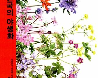 Korean wildflower botanical art book