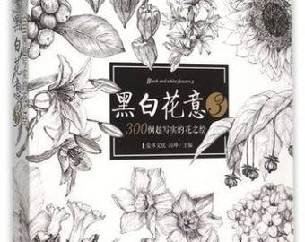 Painted black and white flowers 3 - Chinese botanical flower drawing technique book