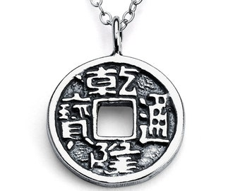 Lucky Chinese Feng Shui Coin for Wealth and Success Double Sided Charm Pendant Necklace #925 Sterling Silver #Azaggi N0046S
