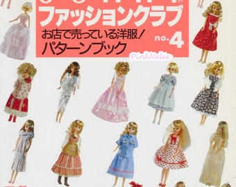 Out of Print - Doll JENNY Fashion Club No.4 - Japanese Craft Book