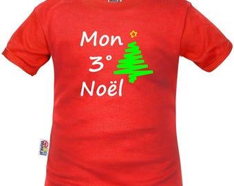 Child's t-shirt: my 1st, 2nd, 3rd... Christmas