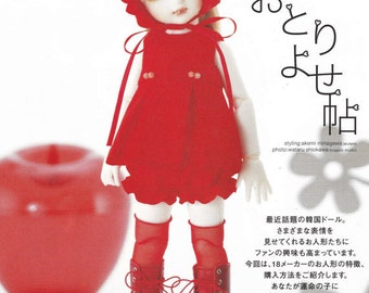 1/6 YoSD BJD Petite Ai Doll Baby Dolly Lolita Dress, Headdress, Bloomers & socks set pdf E PATTERN in Japanese and Pieces Titles in English