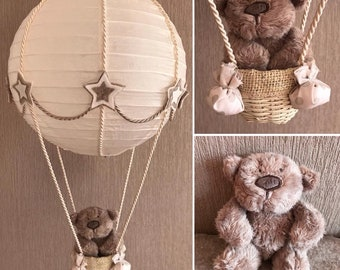 Unique Beige Cream Neutral Lamp Shade Lantern - Child's Bedroom/Nursery/Kid's
