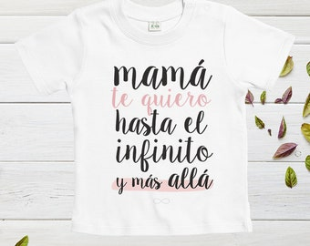 Sweet kid shirt, Mothers day tshirt, Mothers Day Tshirts, funny designs for baby, mother day gift, baby clothes, gift for mothers, mom shirt