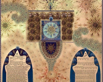 printable pdf- German/ Hebrew reformed ketubah to fill - about 20x20""