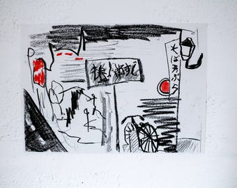 Tokyo Sketch - Risograph Printed artwork of a drawing of a Japanese street. Red and Black riso print A3 illustration.
