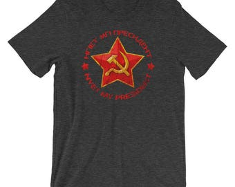 """Limited Edition """"Nyet My President"""" Anti-Trump Protest T-shirt"""